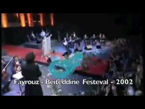Fayrouz Beiteddine Festeval 2002 Ливан