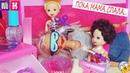 ПОКА МАМА СПАЛА..КОРОЧЕ СРОЧНО НУЖНА НЯНЯ! Даринелка мультики с куклами Барби. Видео для детей
