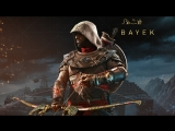 [Ru] Assassin's Creed: Origins - Часть 43 lvl