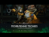 Techies | All Stars Match TI4