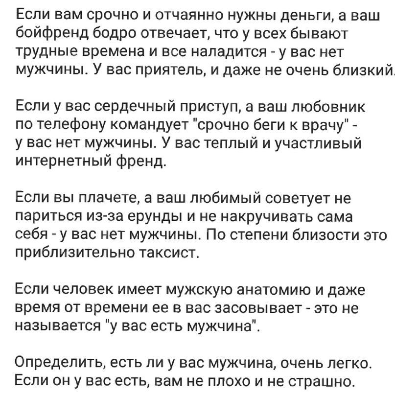 Серафима Рубцова  