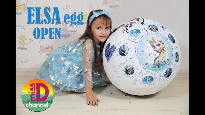Frozen egg open \ Мисс Диана открывает Большое яйцо с Эльзой