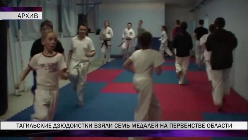 Юные тагильские дзюдоисты завоевали россыпь наград на областном первенстве