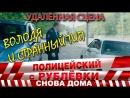 Полицейский с Рублёвки 3 Серия 5 Фрагмент № 2 ПолицейскийсРублевки