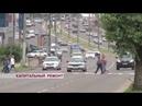 В Улан Удэ из за ремонта теплосетей ограничат движение по улице Бабушкина