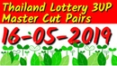 16-5-2019 3up Master cut Pairs 100 % Sure Thailand Lottery.