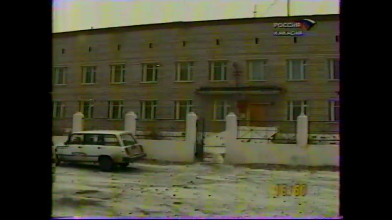 Хабарлар Хакасия ГТРК Хакасия г Абакан 8 ноября 2005 Ведущий выпуска Андрей Томочаков