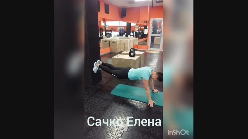 Елена Сачко инструктор тренажерного зала Константин Ларин