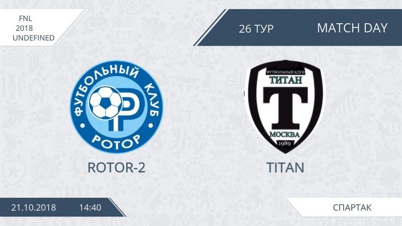 AFL18 Russia FNL Day 26 Rotor 2 Titan
