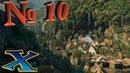 Shadow of the Tomb Raider прохождение №10 Тайный город