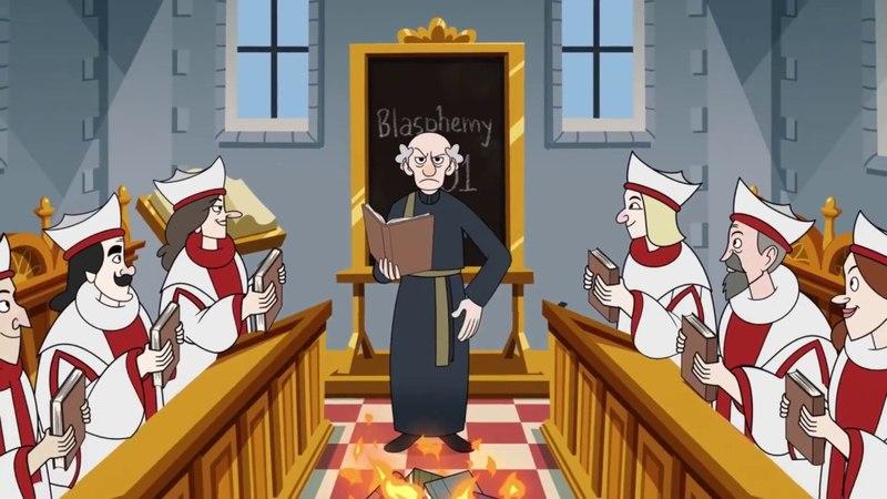 Адам Всё Портит Коперник и Церковь