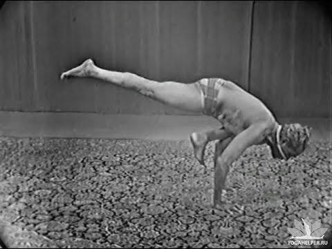 Эка Пада Бакасана 1 (Eka Pada Bakasana 1). Шри Б.К.С. Айенгар / B.K.S. Iyengar, Лондон, 1976