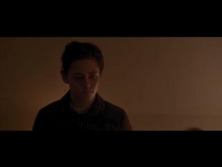 LIZZIE - Thanks Miss Lizzie Movie Clip - Chloë Sevigny, Kristen Stewart