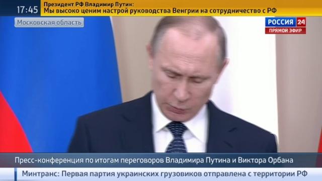 Новости на Россия 24 • Владимир Путин энергетика остается приоритетной сферой сотрудничества с Венгрией