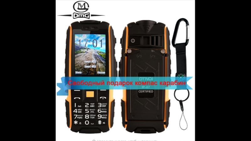 Оригинальный dtno. Я A9 русская клавиатура IP67 водонепроницаемый ударопрочный телефон 4800 мАч батареи Dual SIM мобильного теле