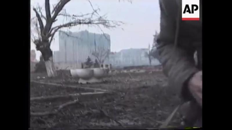 Первая чеченская война.1994-96.Уличные бои в Грозном