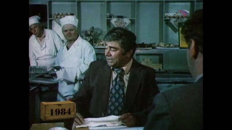 Фирменное блюдо сатирический киножурнал Фитиль 1984 год