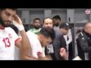 сборная туниса в раздевалке