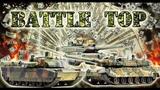 TOP 5 ДОРОГИХ ТАНКОВ мира $ K2 Black Panther AMX-56 Leclerc C1 Ariete