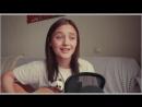 Лера Яскевич спела кавер под гитару песни Макс Барских - Моя любовь