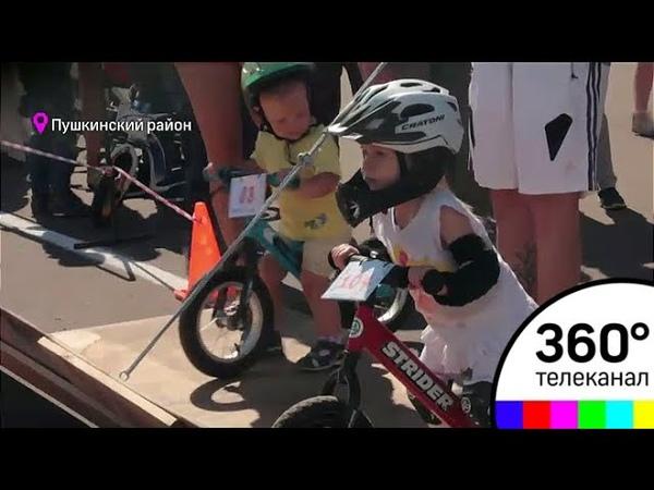 Детская беговелогонка прошла в Пушкине в честь Дня физкультурника