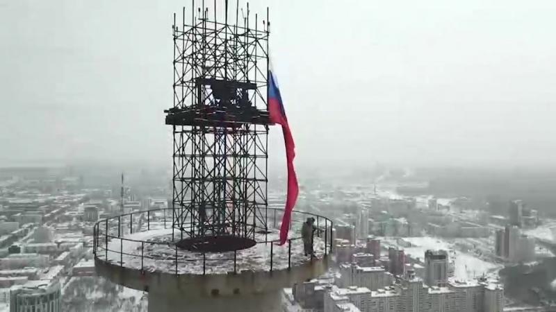 Защитники телебашни в Екатеринбурге