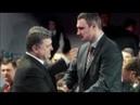 Скандал Кличко УНИЗИЛИ перед всеми Криминальное прошлое Кличко