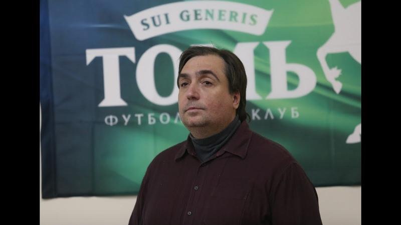 Памяти Олега Игрушкина (06.08.1970-11.09.2018)