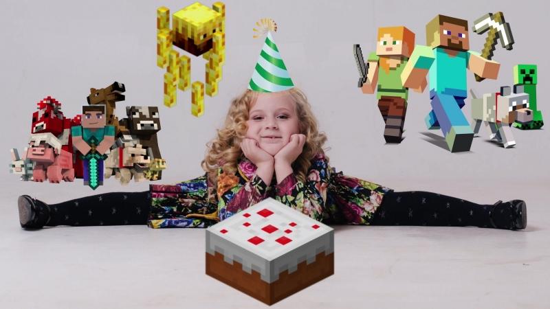 ПУТИН Полина с днем рождения