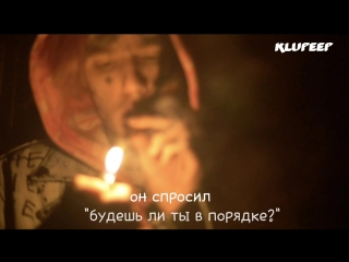 перевод bullet | sad kos