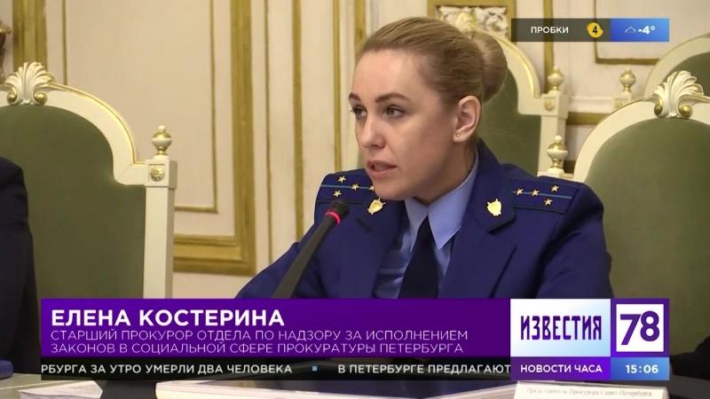 Прокуроры занялись проблемами в медицинской сфере Петербурга