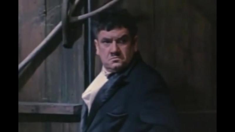 Трембита (1968) - Всё делай_ дури, обманывай, хватай, но стань порядочным челове