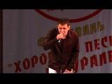 Павел Павлецов - Дальнобои