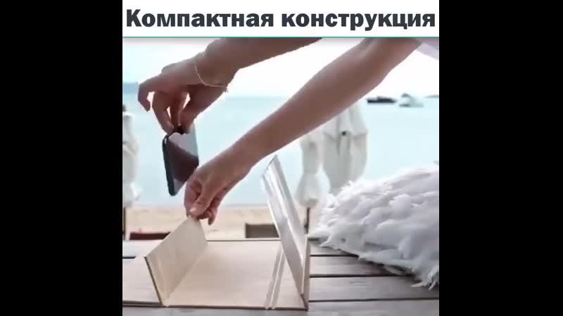 Подставка для телефона MAGNIFIER SCREEN