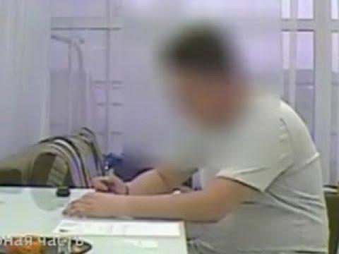 Свердловского чиновника приговорили к 9 годам тюрьмы за взятку квартирой - Вести 24