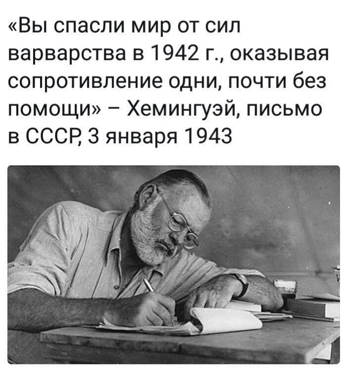 https://pp.userapi.com/c847120/v847120452/503f/zn35os4DBxw.jpg