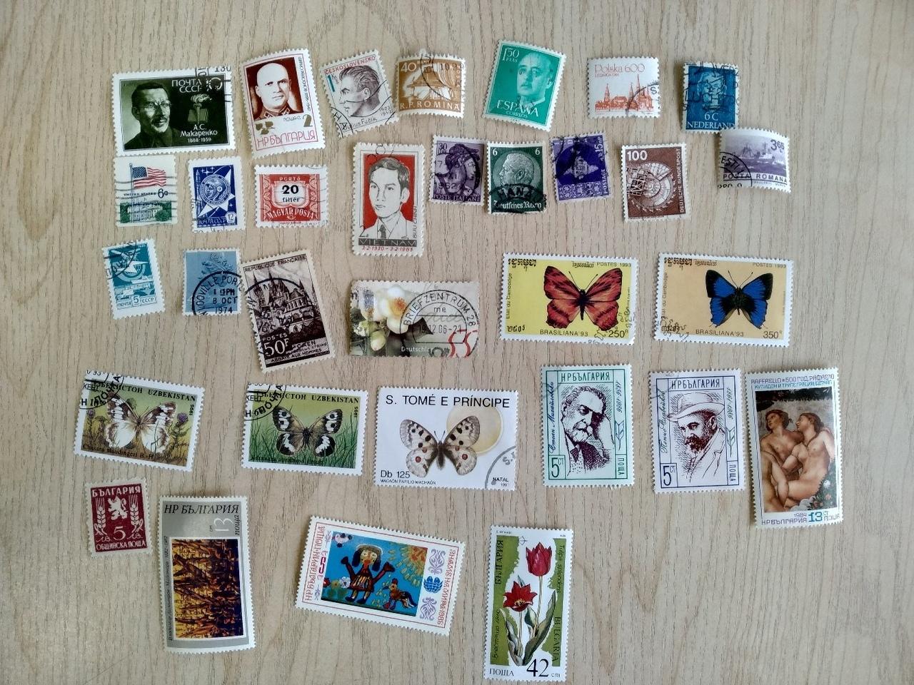 Почтовые марки Мира №263