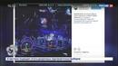 Новости на Россия 24 • На Всемирном фестивале молодежи и студентов вспомнили лозунги Че Гевары