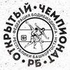 Чемпионат РБ по бодибилдингу и фитнесу 2018