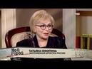 Мой герой с Татьяной Устиновой Татьяна Никитина 06 11 2018 г