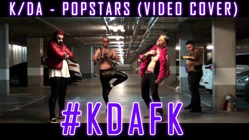 K/DA - A/FK STARS | Video Cover [Male Version] | League of Legends