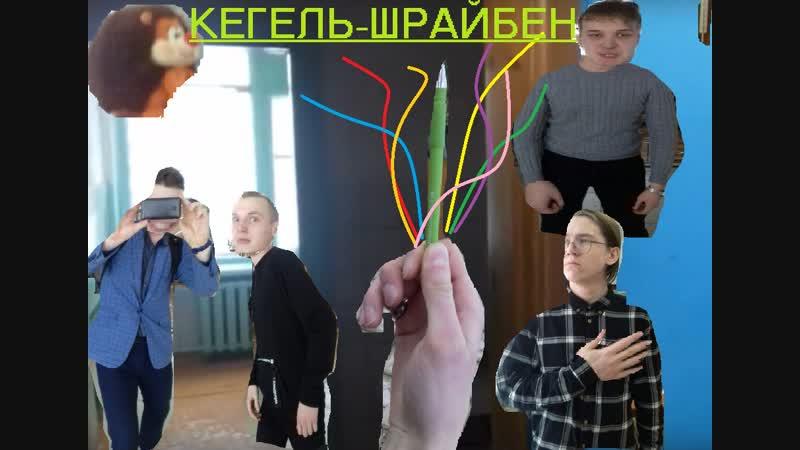 Кугель Шрайбен 3 серия Враг народа Молодой