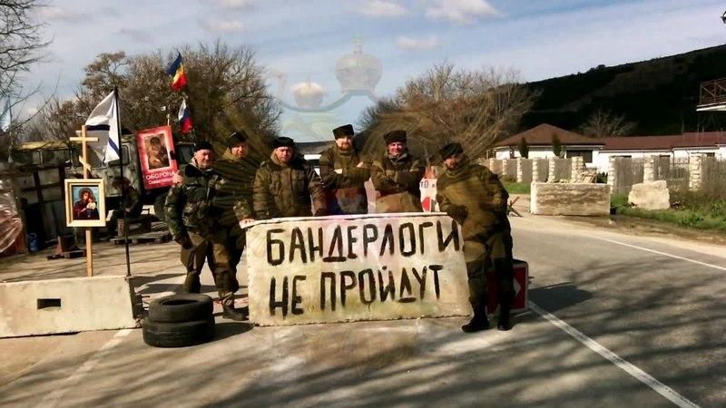 Не для меня Казачья песня Новороссия Донбасс война Украина