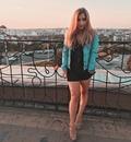 Анастасия Тарасова фото #21