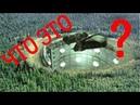 ЧТО там твориться Нашествие пришельцев на Сибирь что обнаружили ученые на месте посадки НЛО