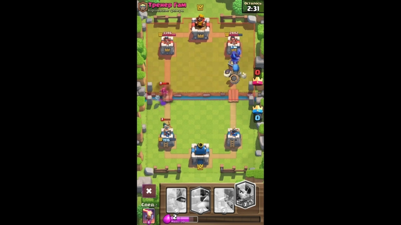Clash Royale_2018-08-24-14-43-45.mp4