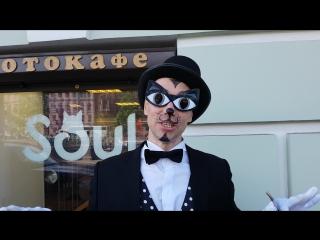 Котокафе Soulmate