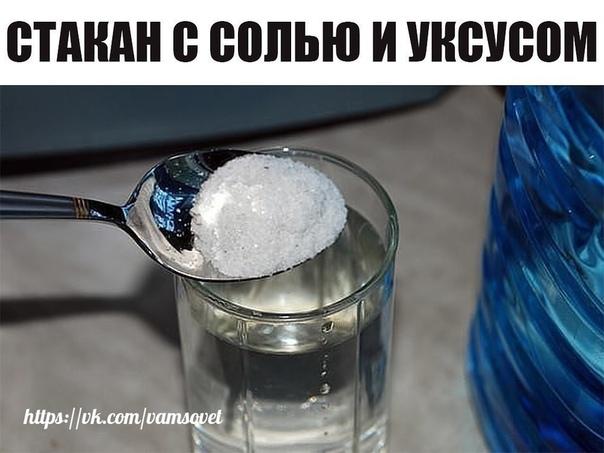 Вот что будет с квартирой, если поставить на пол стакан с солью и уксусом.