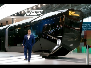 УВЗ представляет трамвай R1!