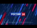 Live Вести Поморья Официальная страница